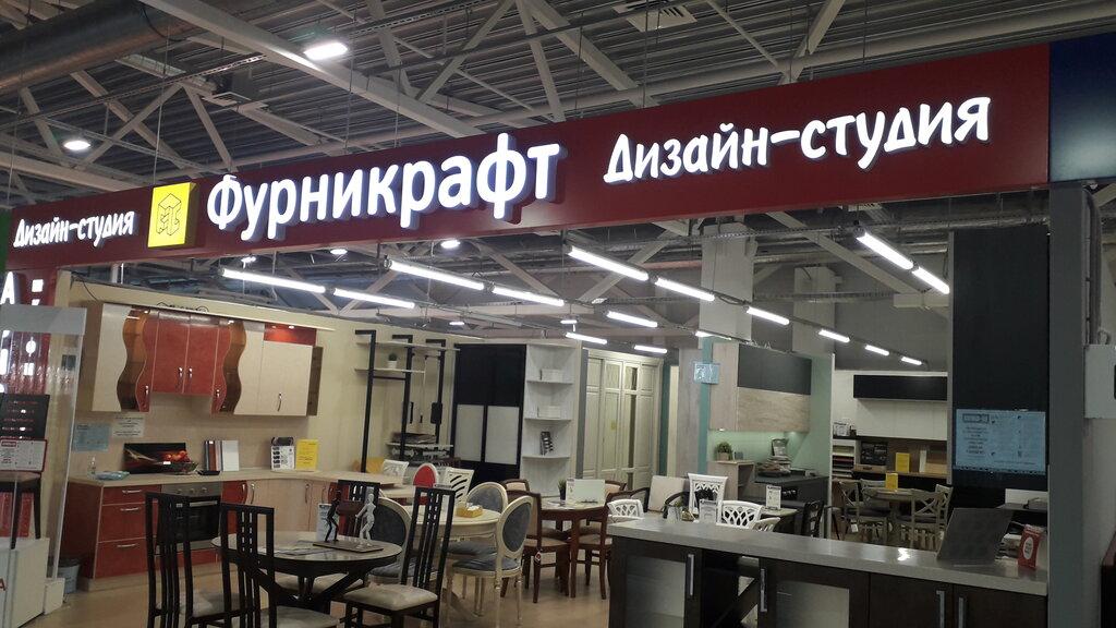 мебель для кухни — Фурникрафт — Балашиха, фото №2