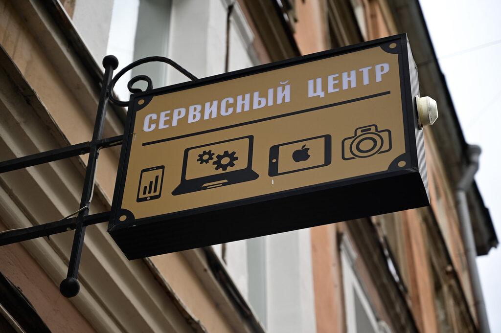 ремонт телефонов — Fixit-Center — Санкт‑Петербург, фото №2
