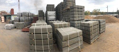 Фабрика декоративного бетона бетонные смеси челябинск