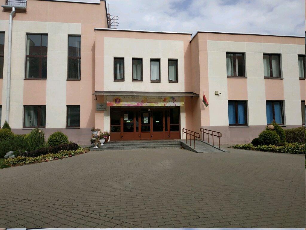 дополнительное образование — Контакт — Минск, фото №2