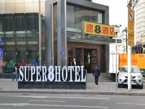 Super 8 Urumqi Xidamen Branch