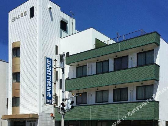 Business Hotel Kushimoto Ekimae