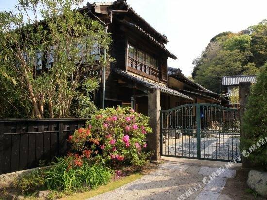 Kamakura Cocon-Collection Maisonette Suite № 102 Room/Kura
