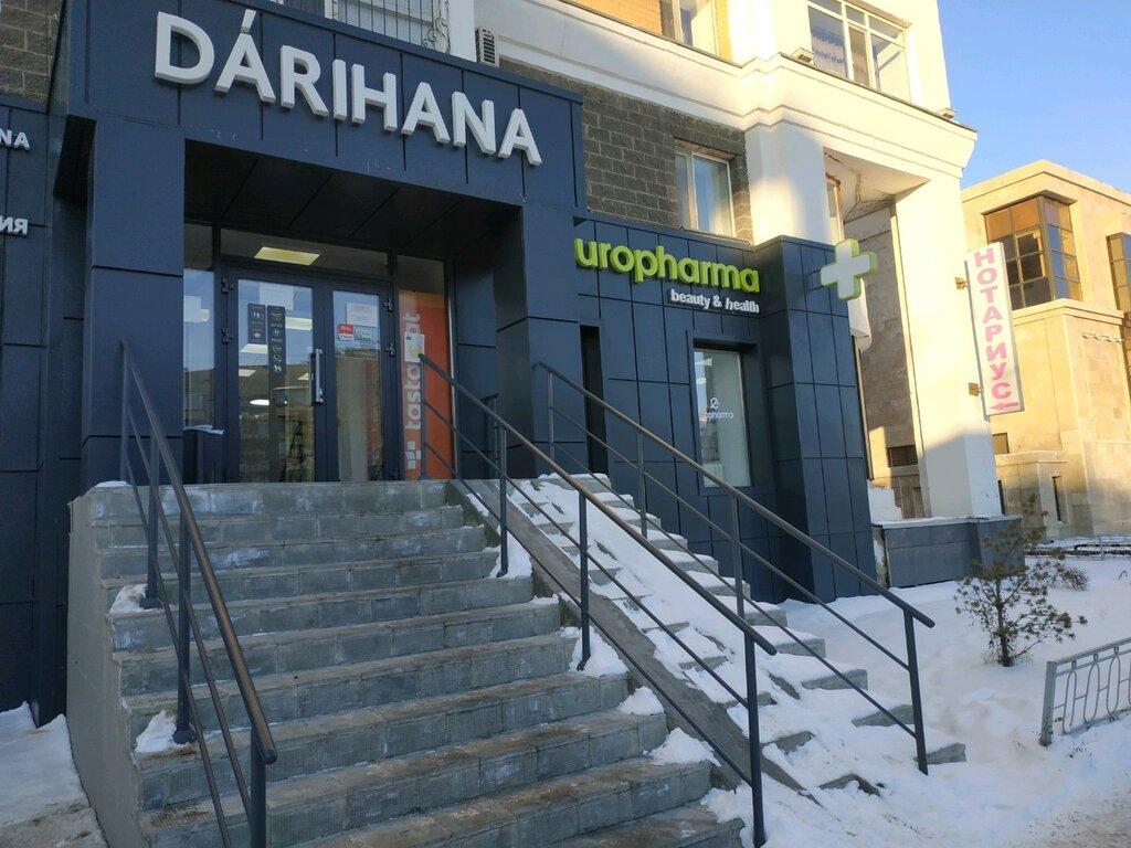 аптека — Europharma — Нур-Султан, фото №1