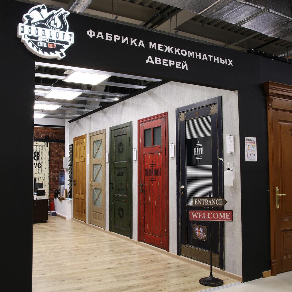 двери — Door Loft — Москва, фото №1