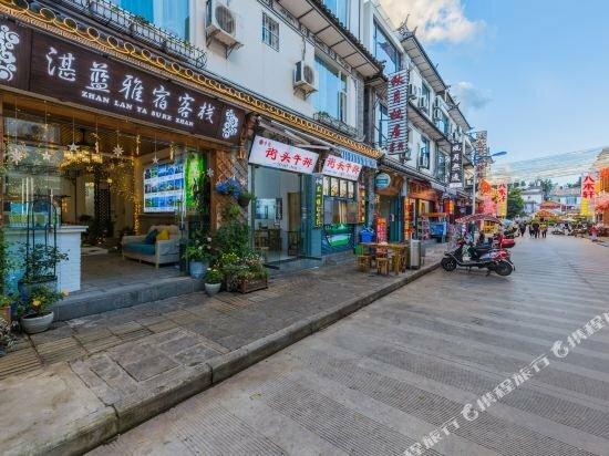 Qicaiyun Inn