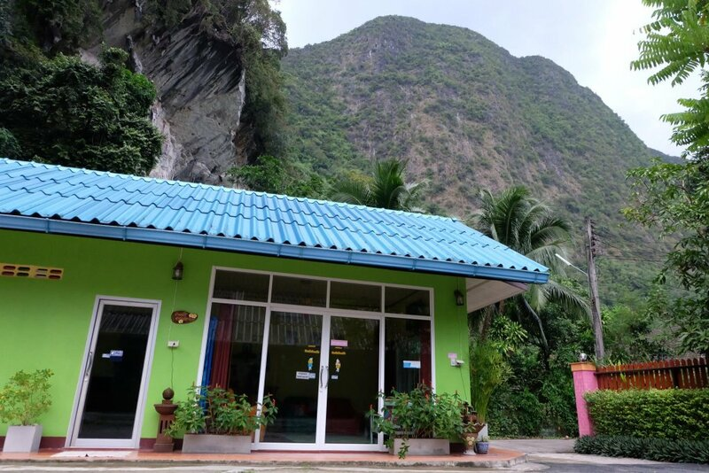 Khao Chang View Resort