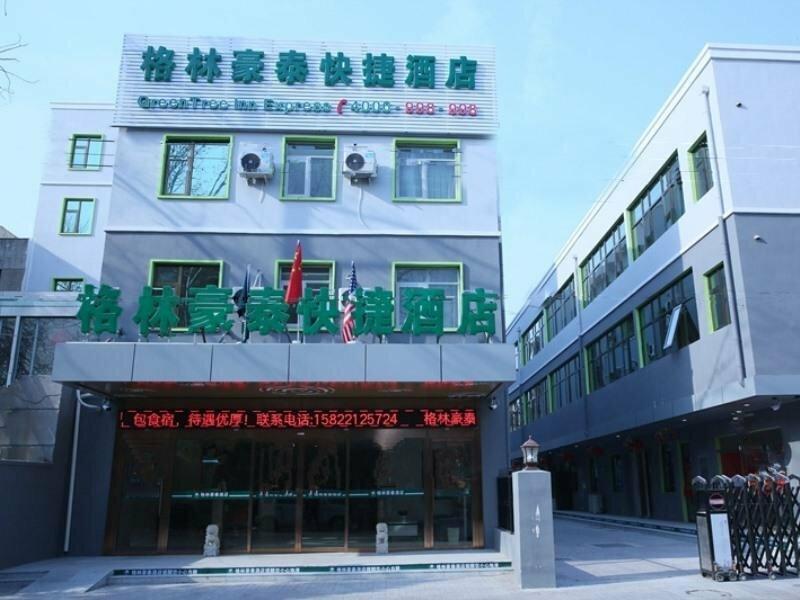 GreenTree Inn Tianjin Xiqing District Xiuchuan Road Sunshine 100 Express Hotel