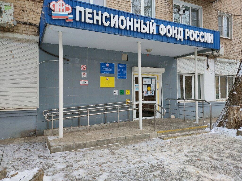 Волгоград пенсионный фонд красноармейского района личный кабинет расчет пенсии по старости калькулятор в 2021