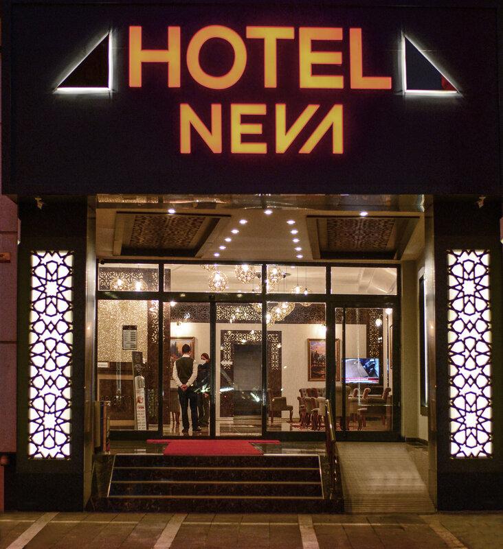 Neva Hotel