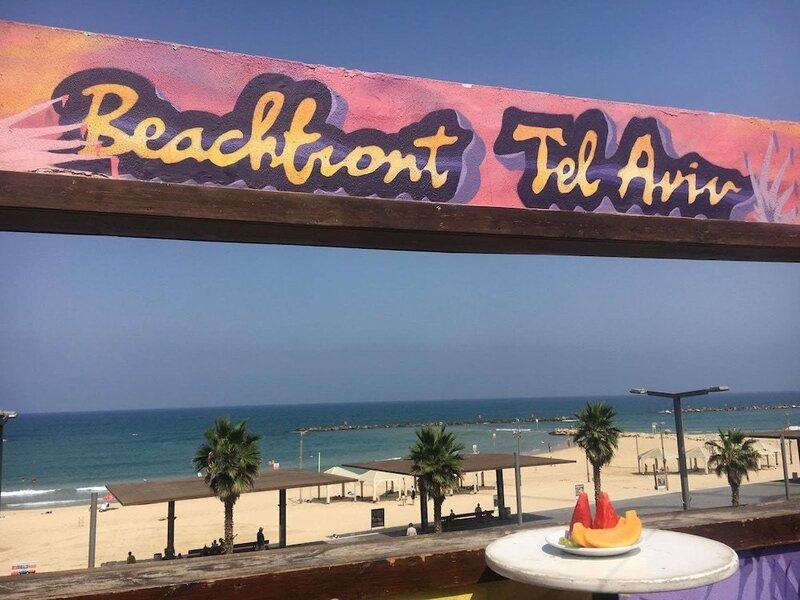 Beachfront Hotel Tel Aviv