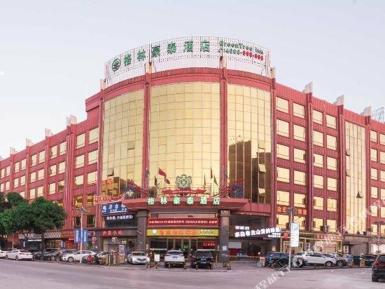 GreenTree Inn Guangzhou Baiyun Avenue Yongping Hotel
