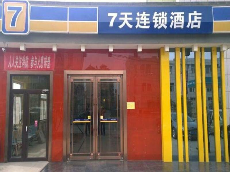 7 Days Inn Dalian Ganjingzi District Government Branch