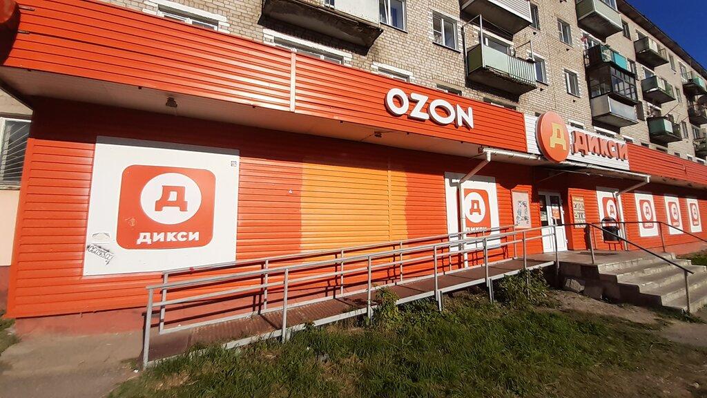 Магазин Озон Торжок