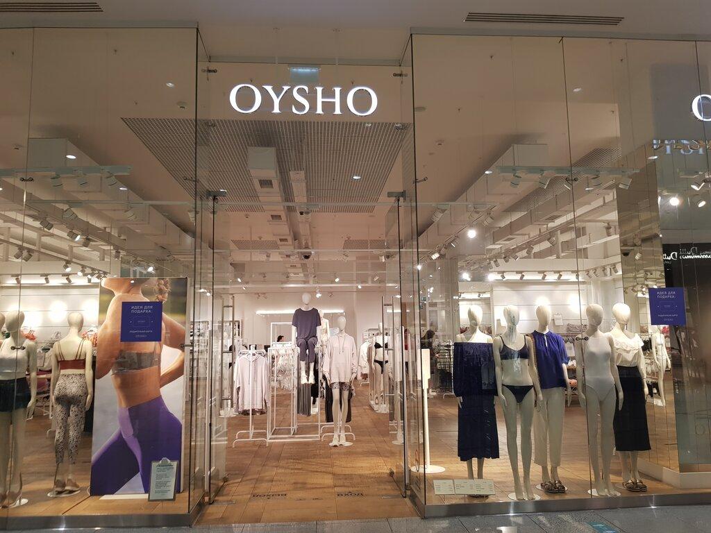 Магазин женского белья oysho в москве промокод торговый дом бытовой техники