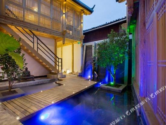 Yangguang Nali Chain Hostel
