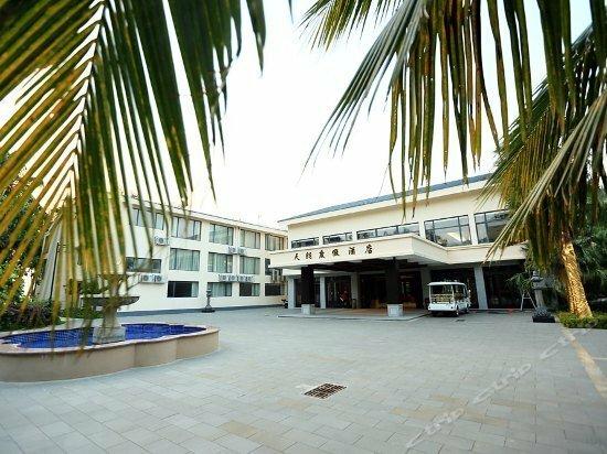 Nanwan Monkey Islet Tianlang Holiday Hotel