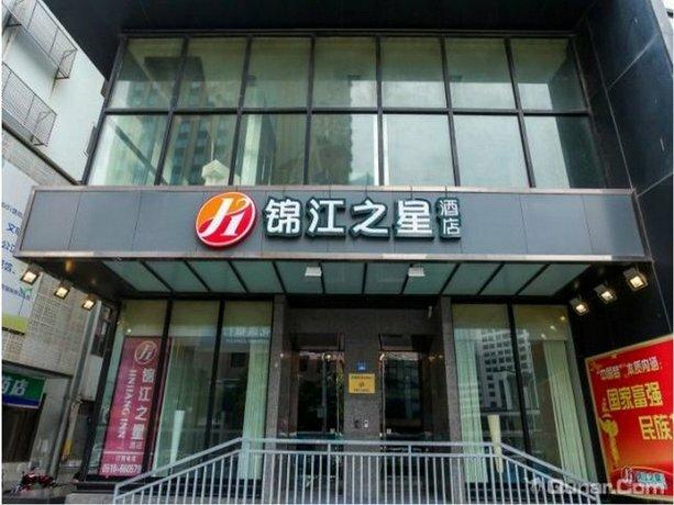 Jinjiang Inn Select Wuxi Zhongshan Road