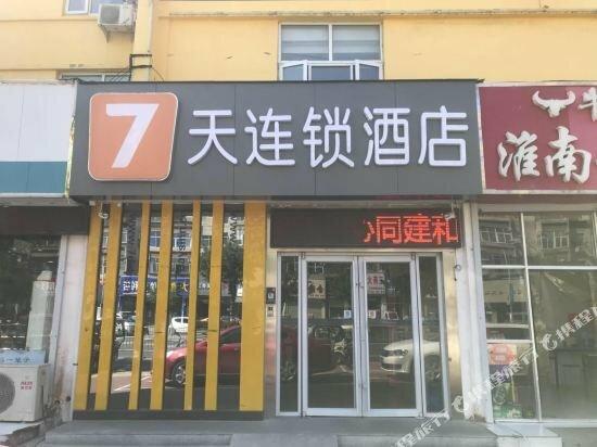 7 Days Inn Kaifeng Train Station