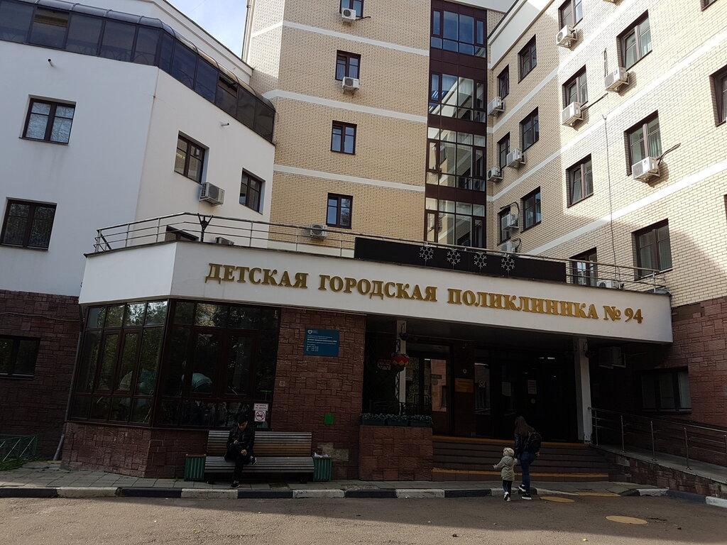 Головко Елена Викторовна, детский невролог - 2 отзыва ...