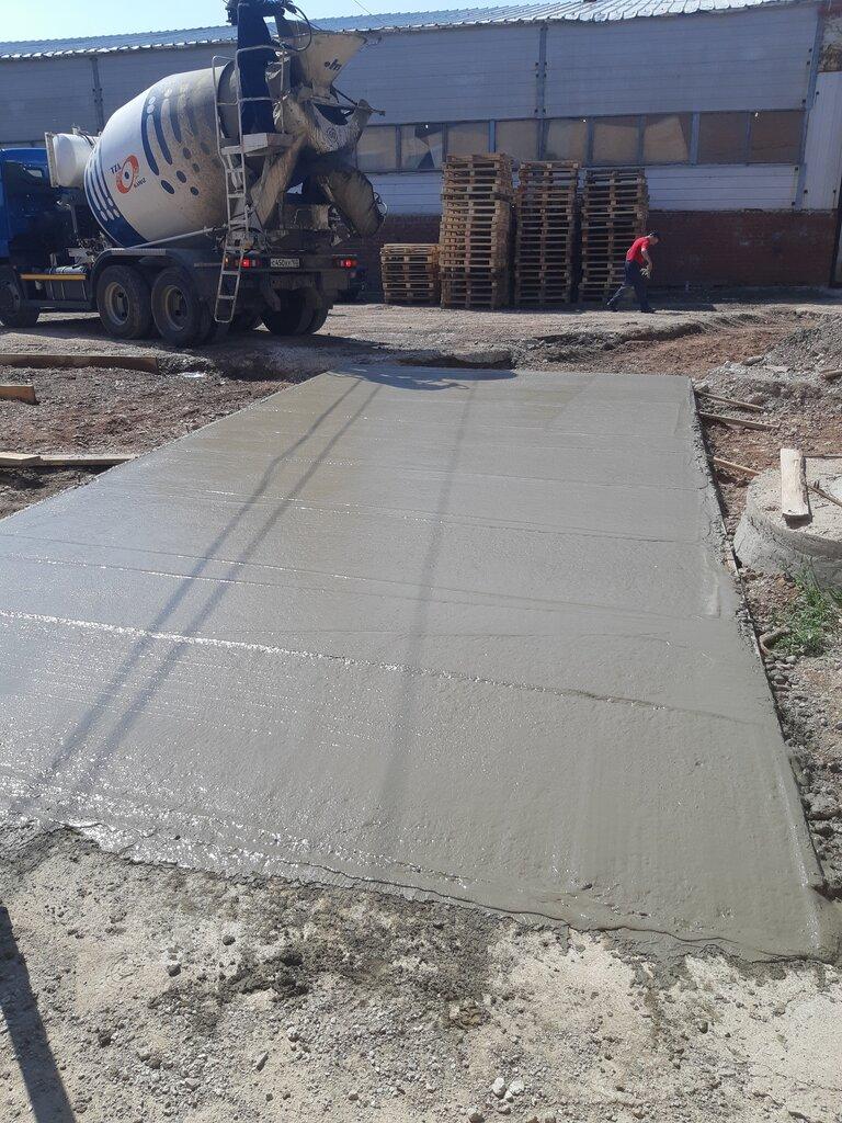 рвс бетон салават