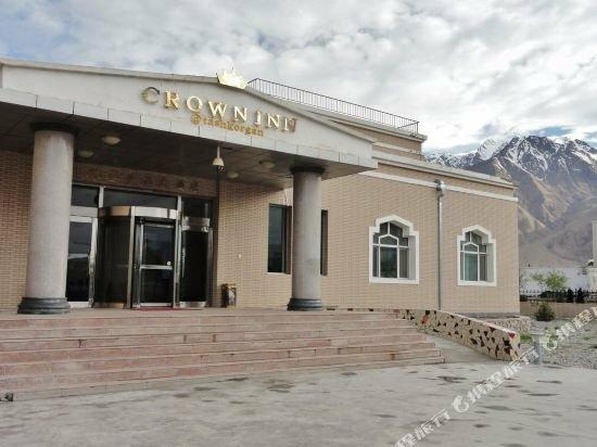 Crown Inn Tashkorgan