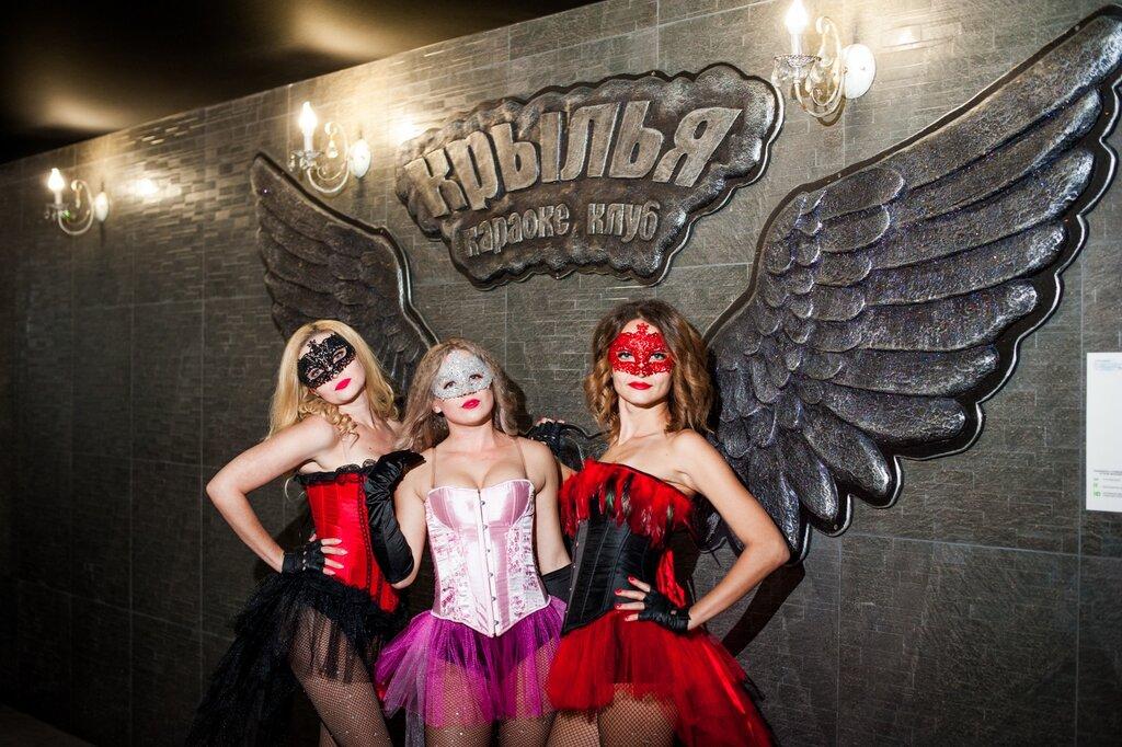 Ночной клуб крылья невинномысск веб камера ночных клубов в москве