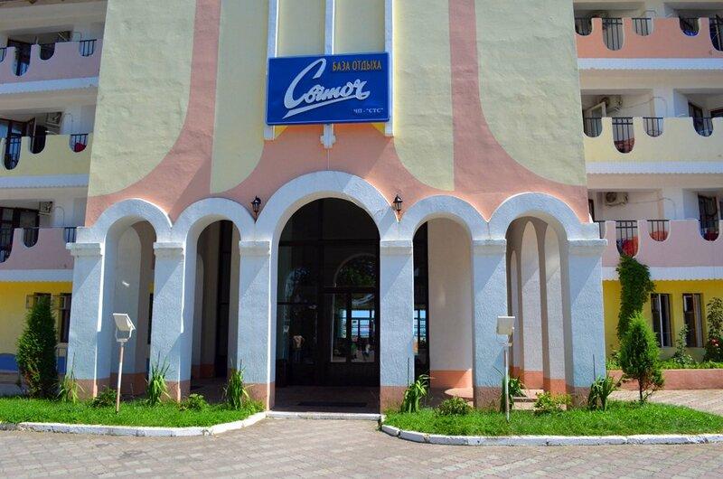 Sun Joy Hotel