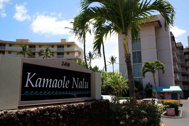 Kamaole Nalu № 404 by Ali'i Resorts