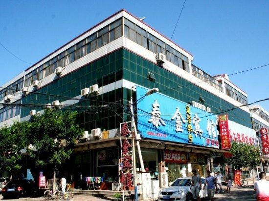 Taijin Hotel