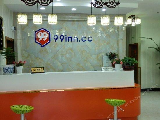 99 Inn Shanghai Jinshan Fengjing