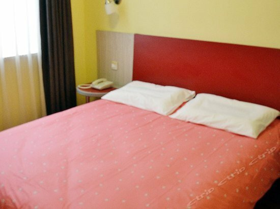 Home Inn Shantou Chenghai Chenghua Road