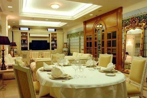 Villa Jelena Hotel Belgrade