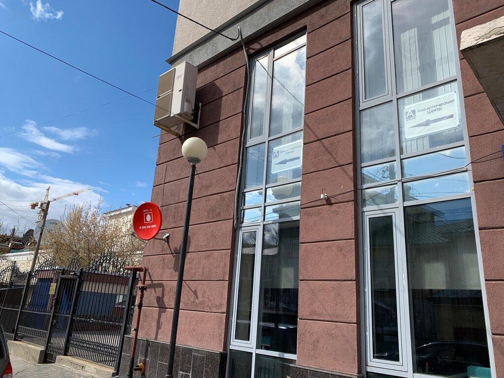 бизнес-консалтинг — Аналитический центр — Нижний Новгород, фото №1