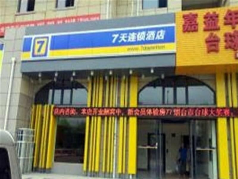 7 Days Inn Yantai Fushan District Fuhai Street Branch