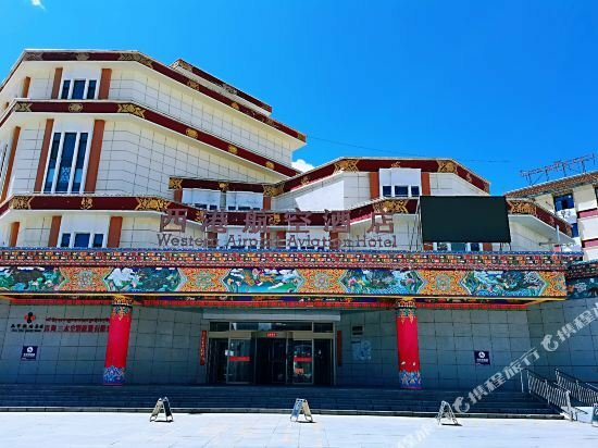 Yushu Xigang Aviation Hotel
