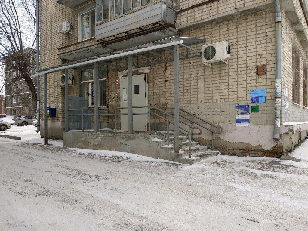 почтовое отделение — Отделение почтовой связи Тюмень 625032 — Тюмень, фото №2