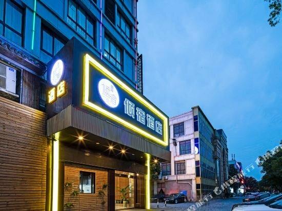 Qingsu Hotel