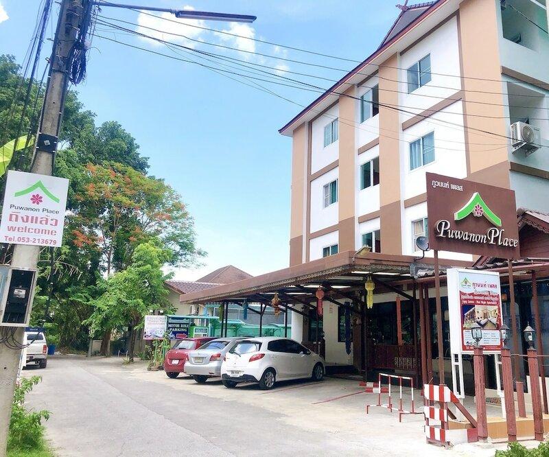 Puwanon Place