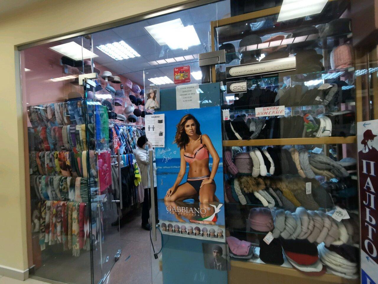 Иркутск магазин женского белья магазины женского белья в риге