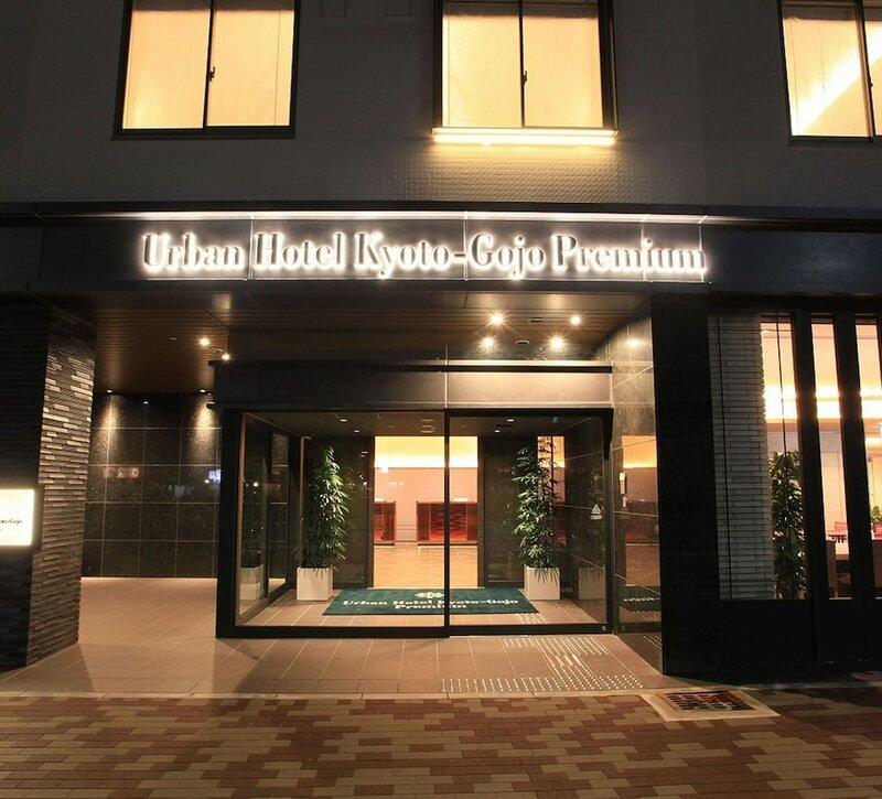 Urban Hotel Kyoto-Shijo Premium