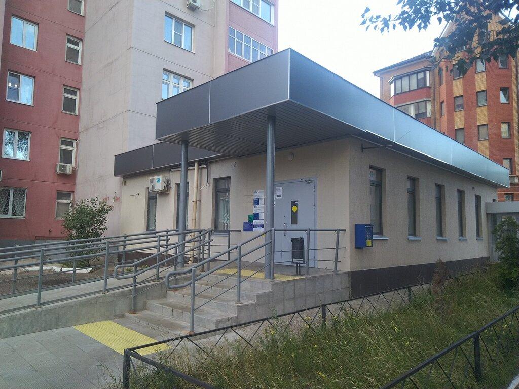 почтовое отделение — Отделение почтовой связи Казань 420124 — Казань, фото №1