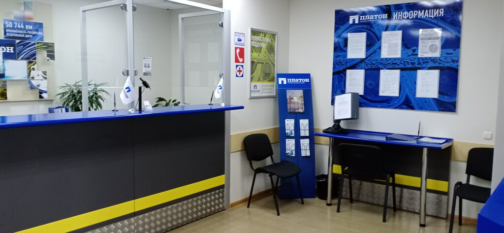 мониторинг автотранспорта — Платон, центр обслуживания — Йошкар-Ола, фото №1