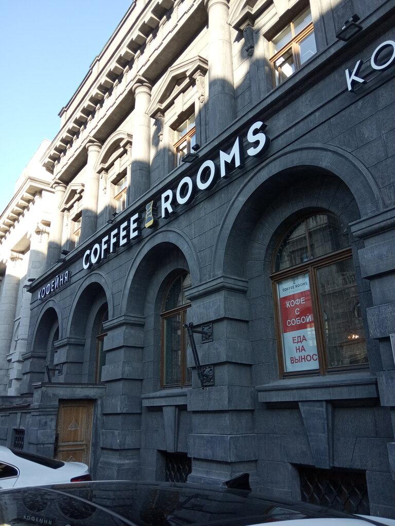 coffee shop — Cofferooms — Omsk, photo 2