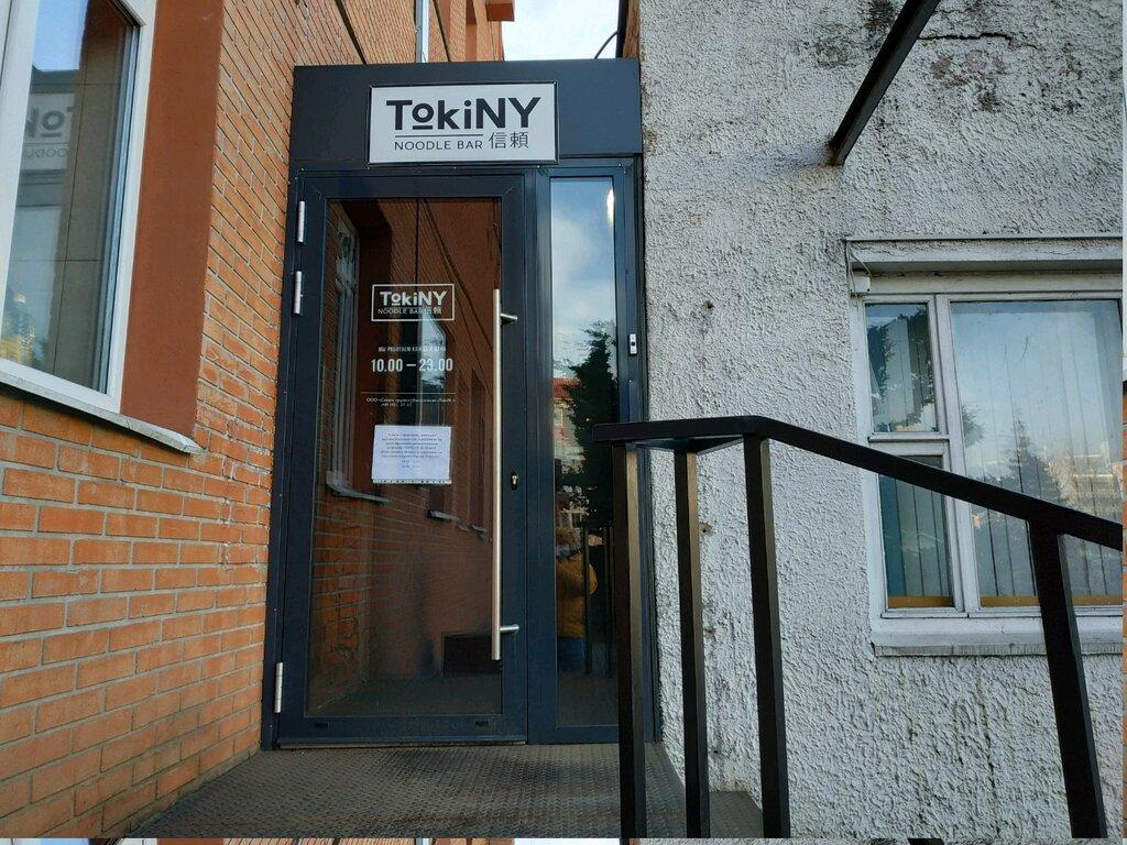 суши-бар — TokiNY — Минск, фото №2