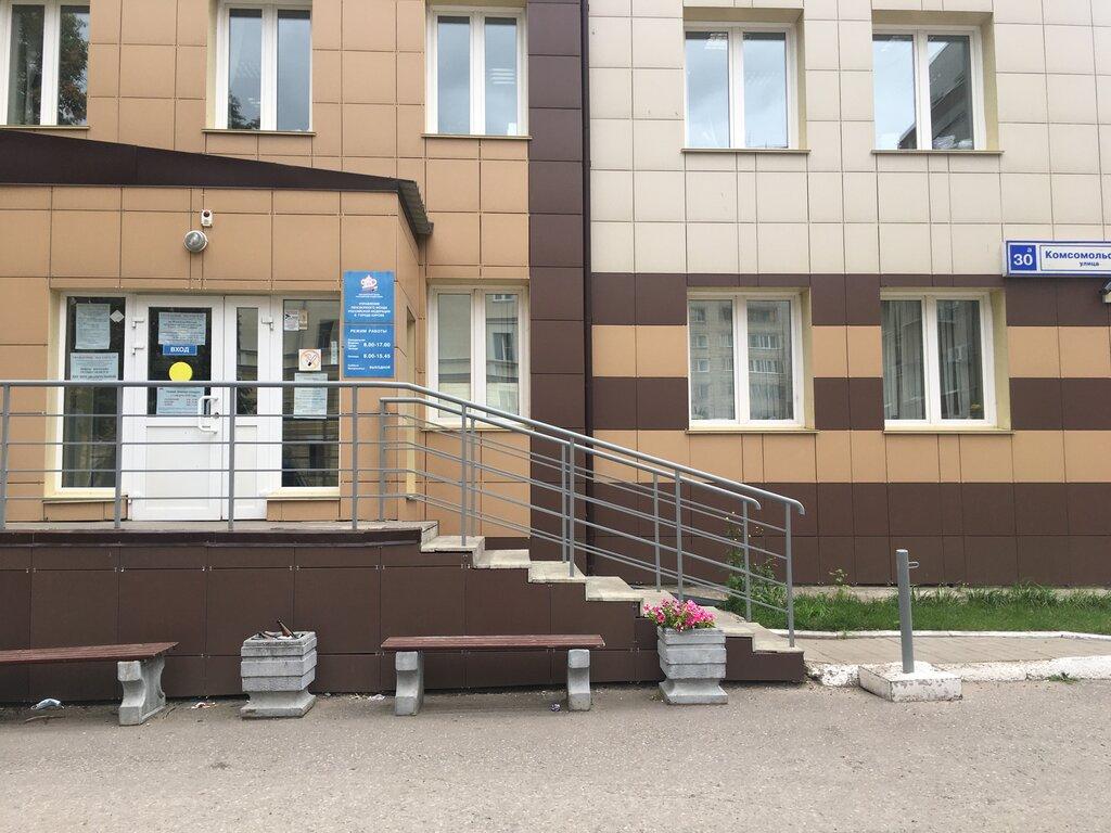 Киров пенсионный фонд личный кабинет вход рассчитать пенсию калькулятор 2016