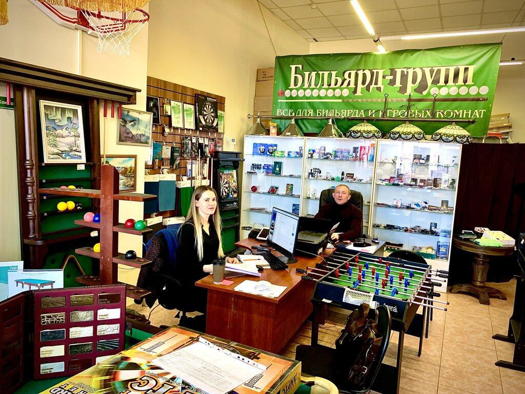 Бильярд Групп Ру Интернет Магазин