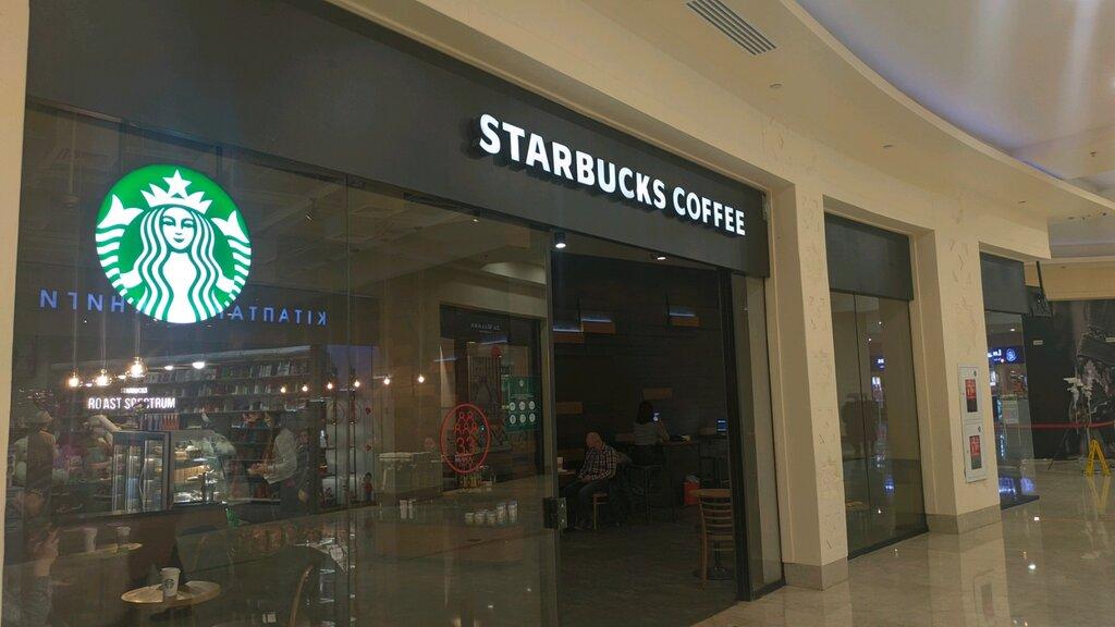 кофейня — Starbucks — Нур-Султан, фото №2