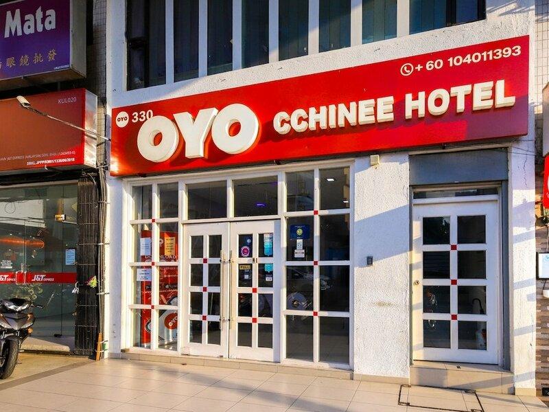 CchineE Hotel