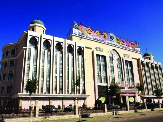 Golden Bay Resort Urumqi
